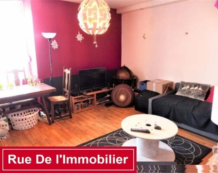 Vente appartement Saverne 165000€ - Photo 3