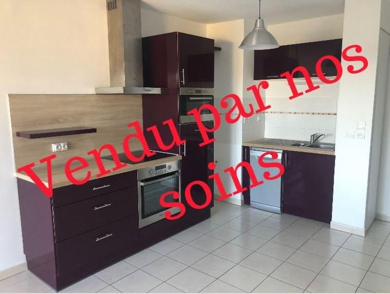 Sale apartment Cournonsec 145000€ - Picture 1