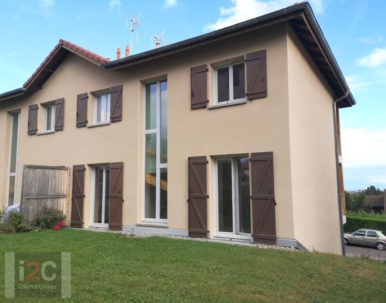 Sale house / villa Chevry 475000€ - Picture 1