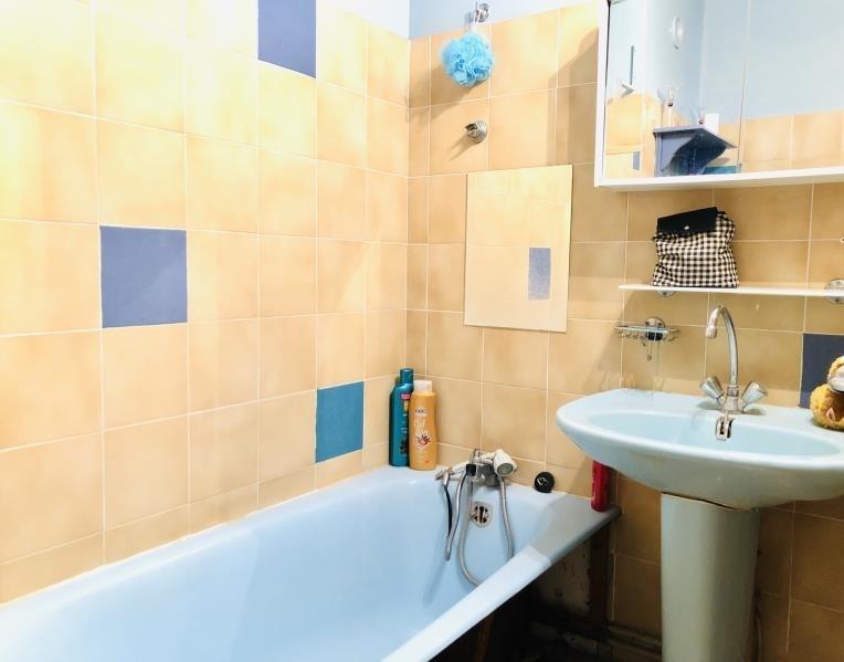 Vente appartement Canet plage 66000€ - Photo 5