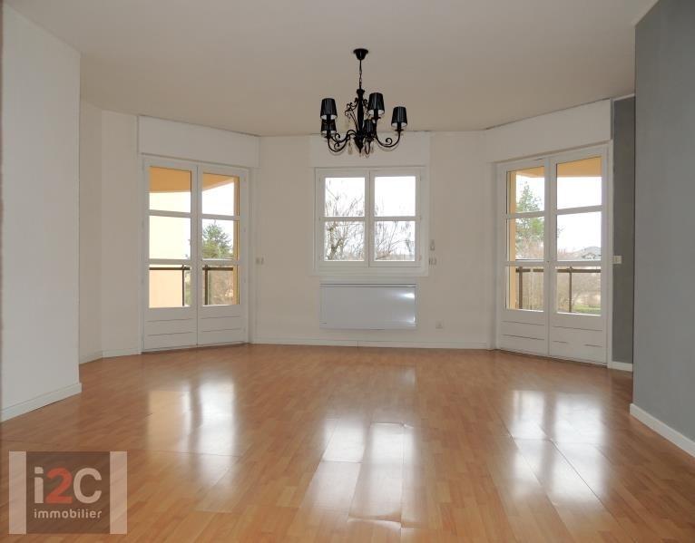 Vente appartement Divonne les bains 407000€ - Photo 1