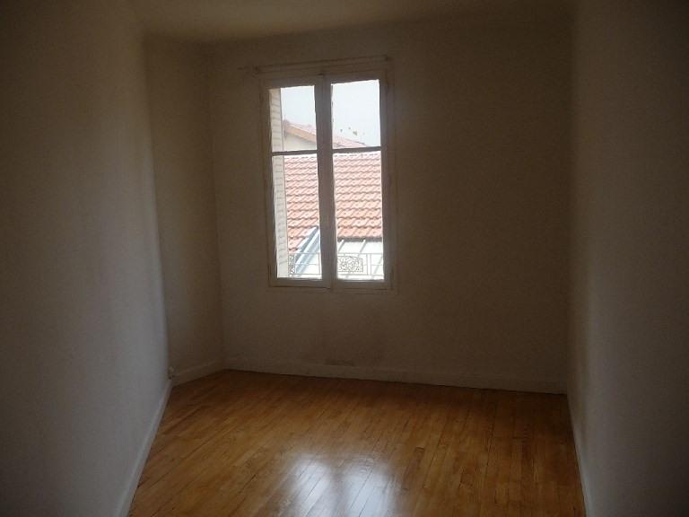 Rental apartment Lyon 3ème 503€ CC - Picture 1