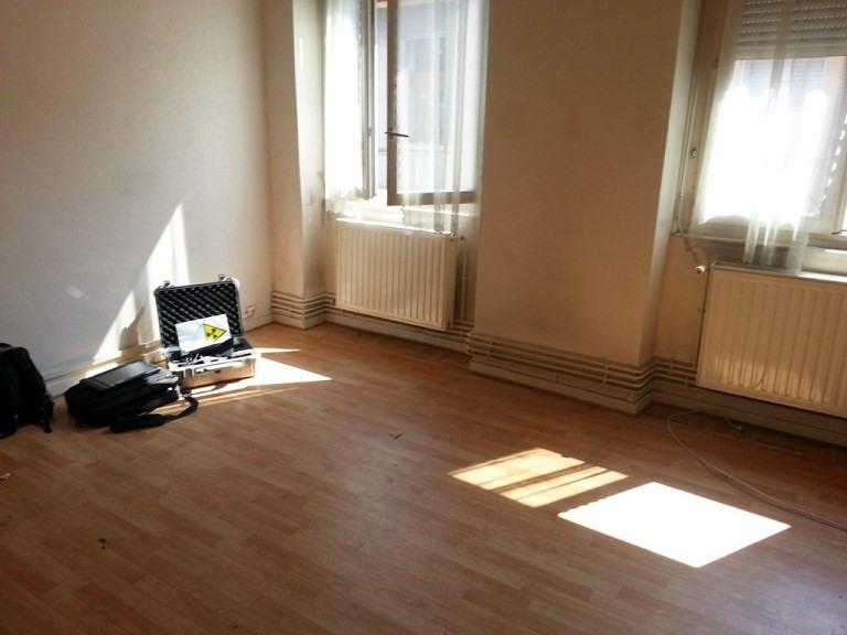 Rental apartment Villeurbanne 580€ CC - Picture 1