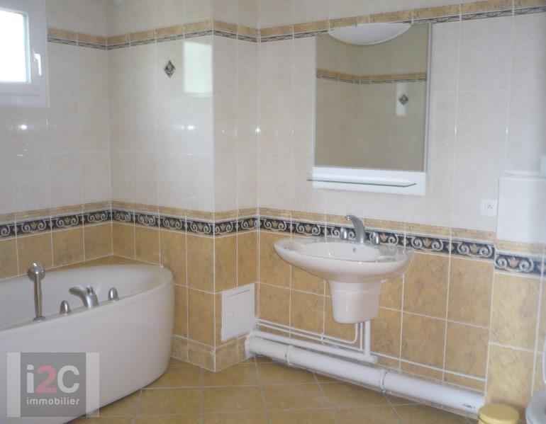 Produit d'investissement appartement Ferney voltaire 465000€ - Photo 6
