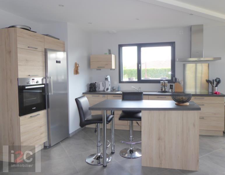 Vente maison / villa Collonges 540800€ - Photo 2