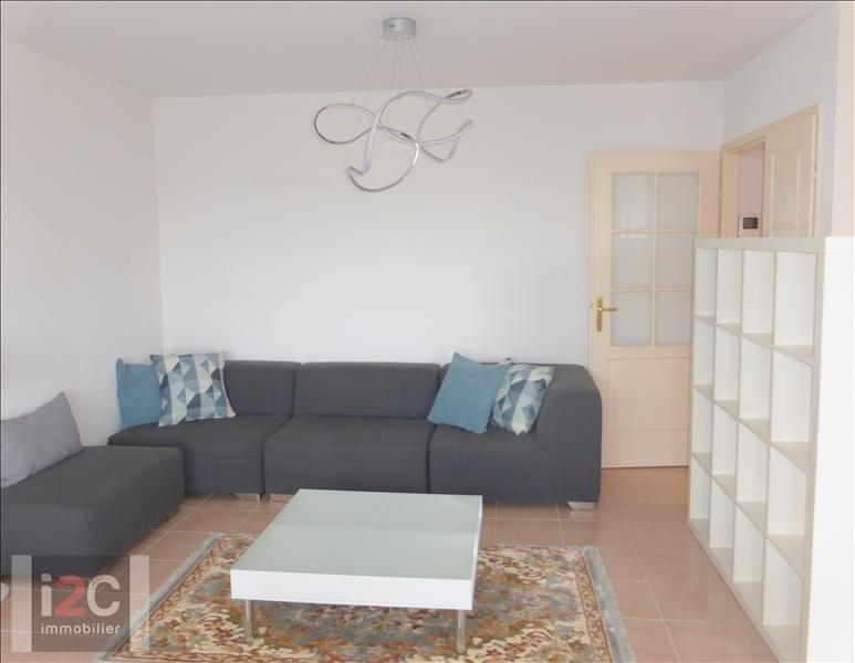 Rental apartment Ferney voltaire 1750€ CC - Picture 2