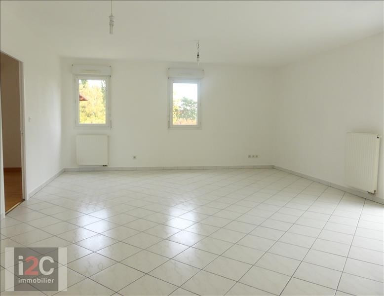 Location appartement Chevry 1 150€ CC - Photo 4