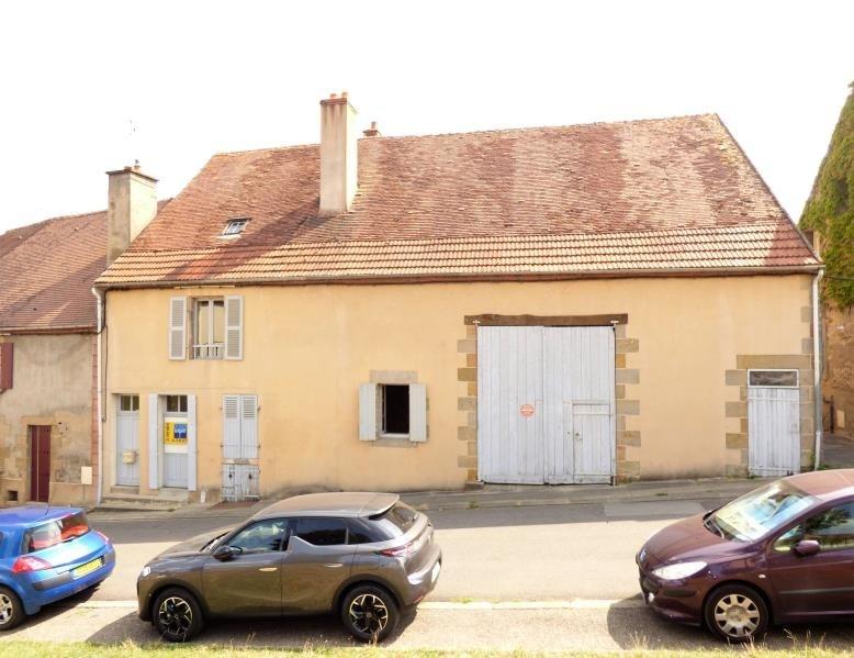 Verkauf haus Souvigny 70500€ - Fotografie 1