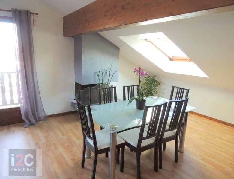Vente appartement Prevessin-moens 240 000€ - Photo 4