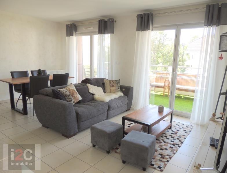 Sale apartment Divonne les bains 410000€ - Picture 3