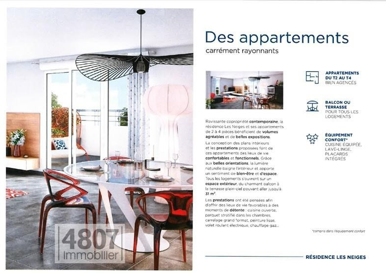 Vente appartement Marnaz 146000€ - Photo 4