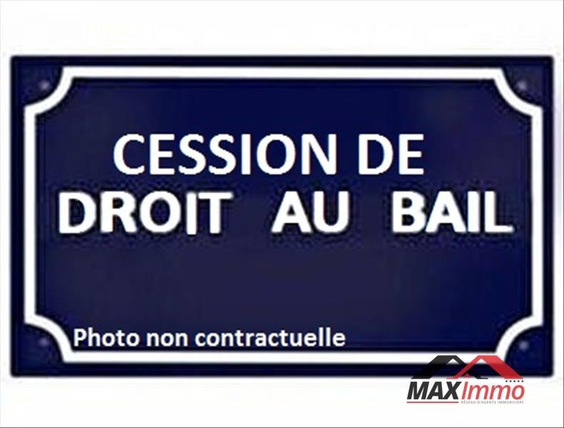 Cession de bail local commercial St pierre 32 000€ - Photo 1