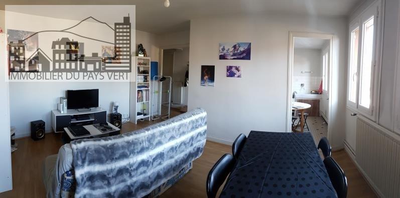Vente appartement Aurillac 53000€ - Photo 1