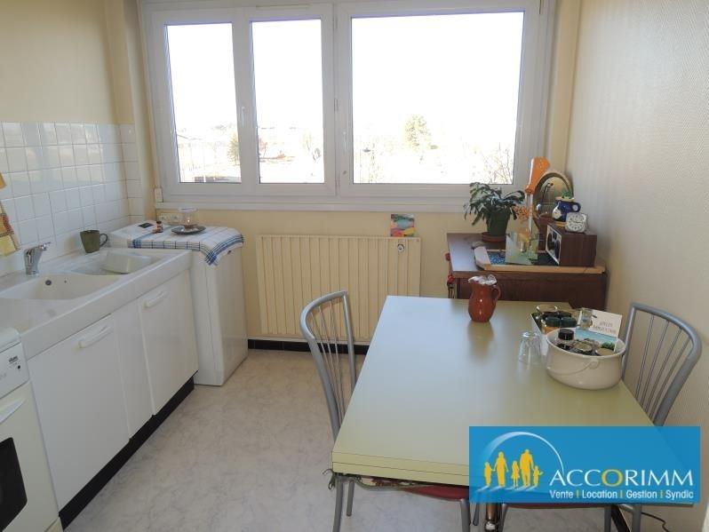 Vente appartement Decines charpieu 140000€ - Photo 5