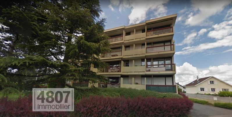 Vente appartement Gaillard 175500€ - Photo 1