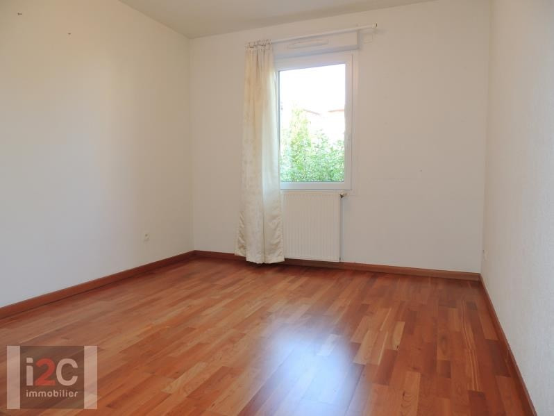 Vente appartement Ferney voltaire 290000€ - Photo 6