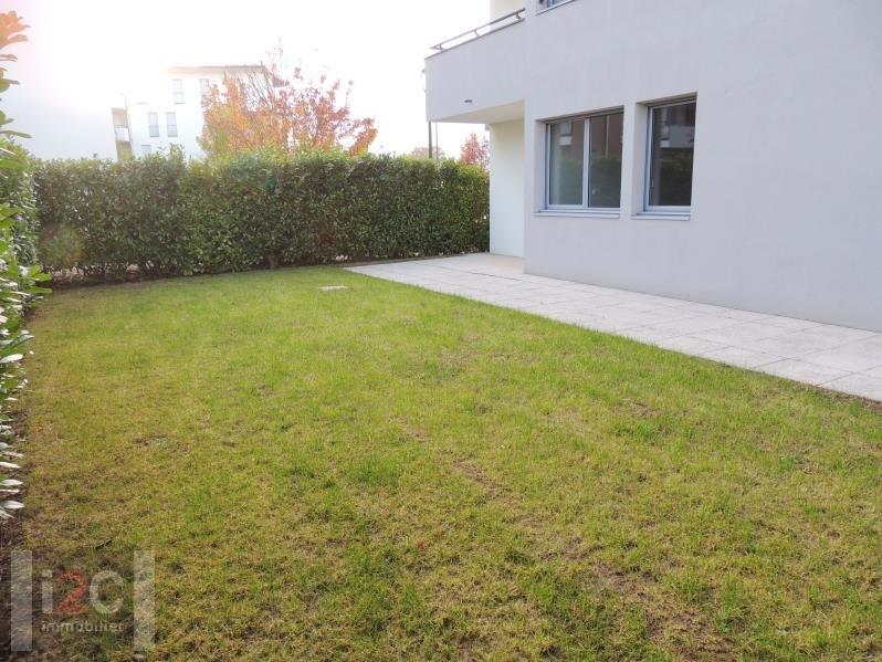 Vendita appartamento Prevessin-moens 585000€ - Fotografia 8