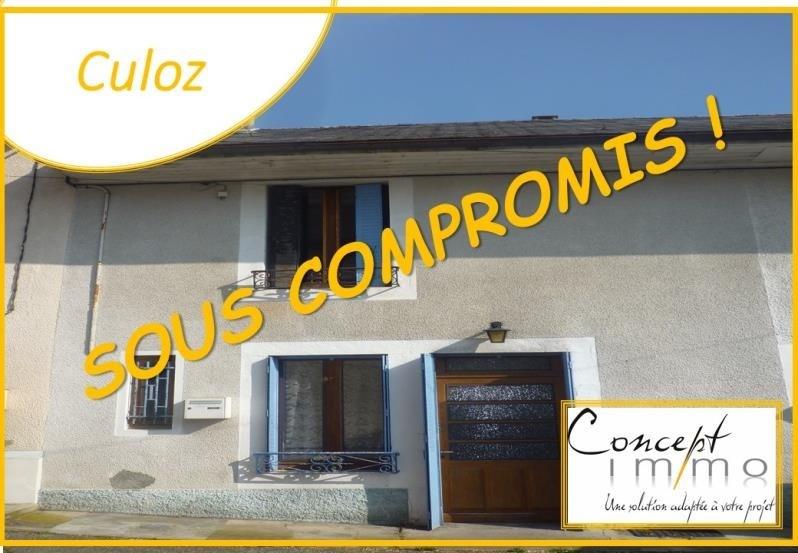 Vente maison / villa Culoz 50000€ - Photo 1