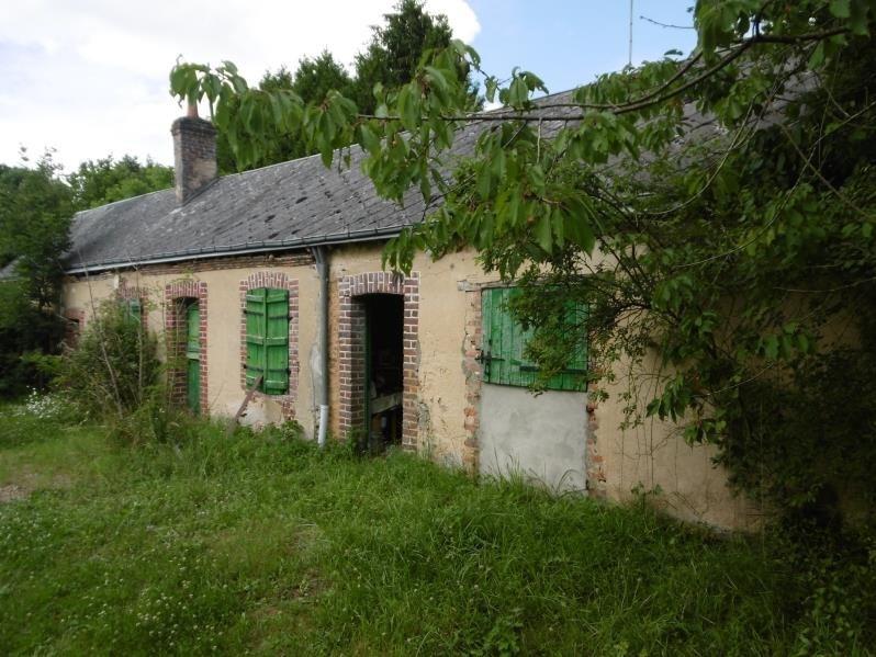 Vente maison / villa Sarge sur braye 31000€ - Photo 2