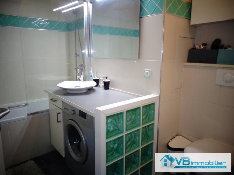 Sale apartment Savigny sur orge 198000€ - Picture 4