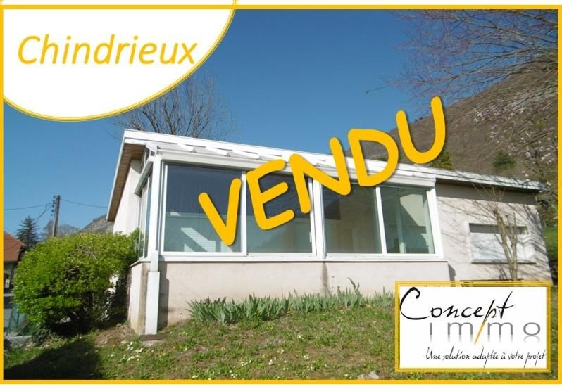 Vente maison / villa Chindrieux 160 000€ - Photo 1