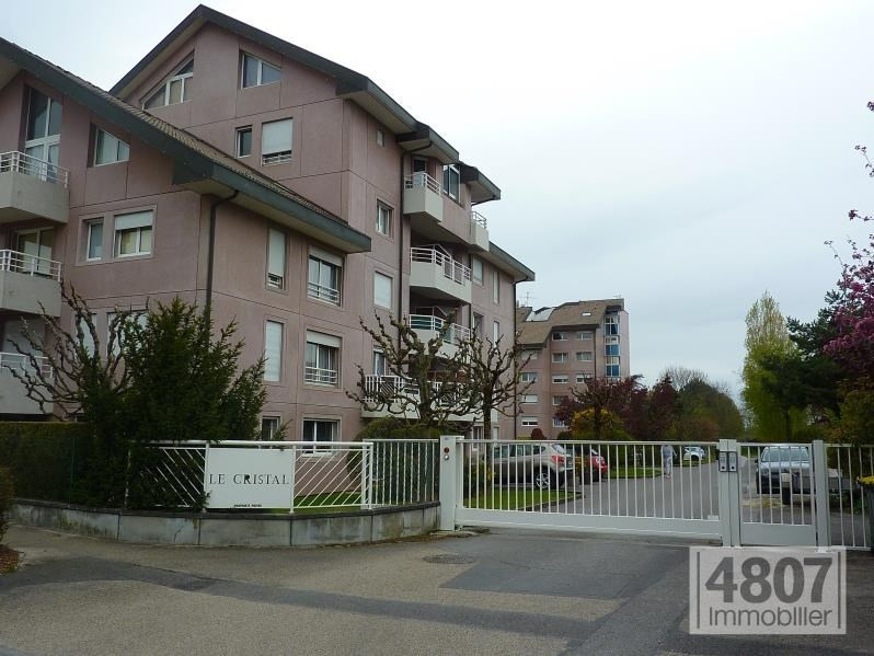 Vente appartement Ambilly 549 000€ - Photo 4