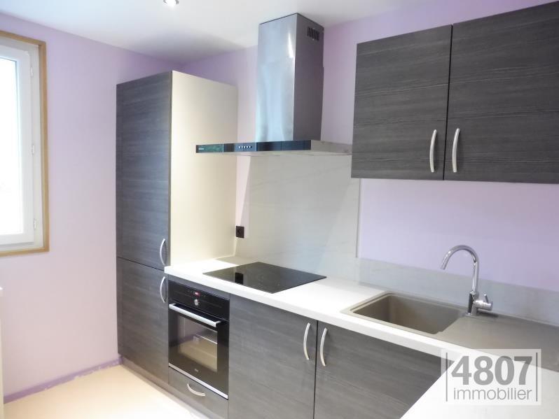Location appartement Passy 759€ CC - Photo 2