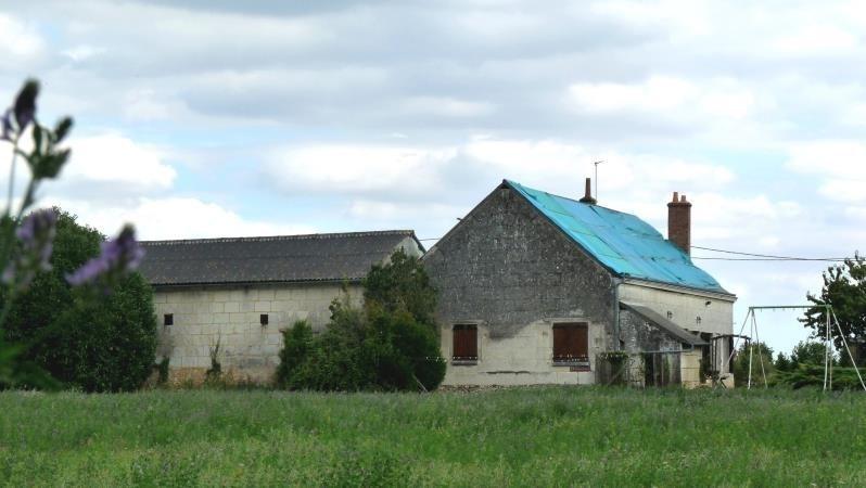 Sale house / villa Montoire sur le loir 197350€ - Picture 1