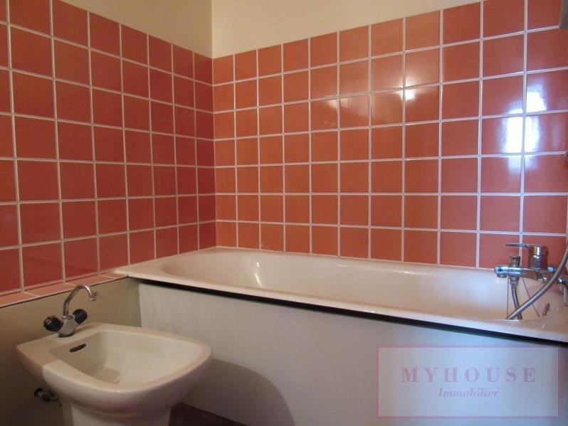 Vente appartement Bagneux 345000€ - Photo 10