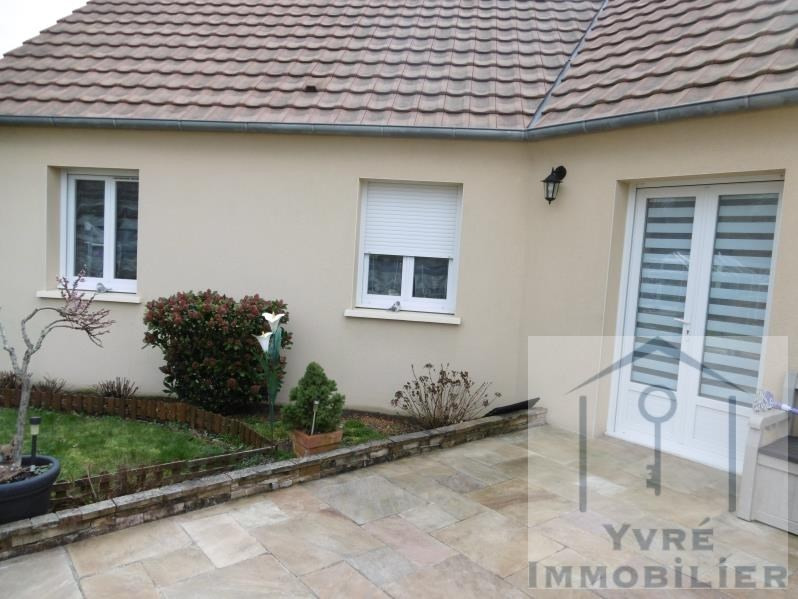 Vente maison / villa St mars la briere 207 900€ - Photo 1