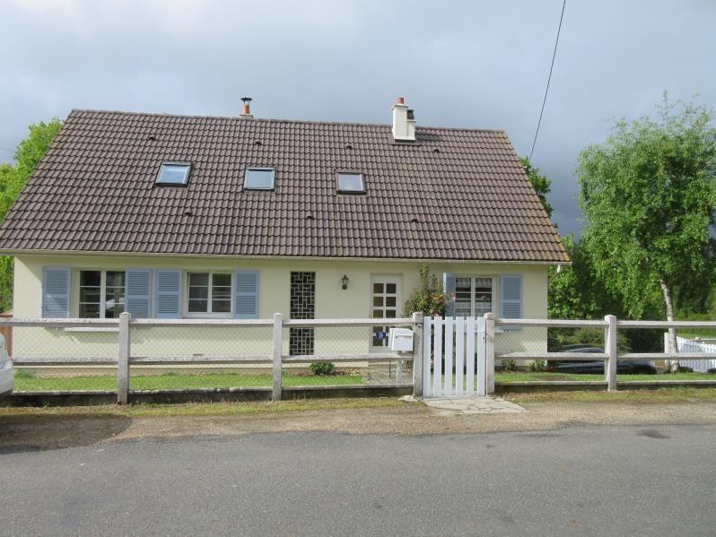 Vente maison / villa Landelles 246000€ - Photo 7