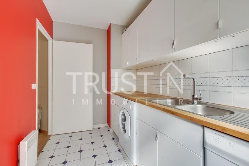 Vente appartement Paris 15ème 696800€ - Photo 6