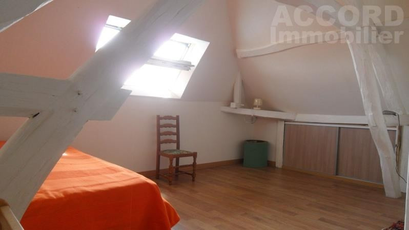 Vente maison / villa Lesmont 118 000€ - Photo 6