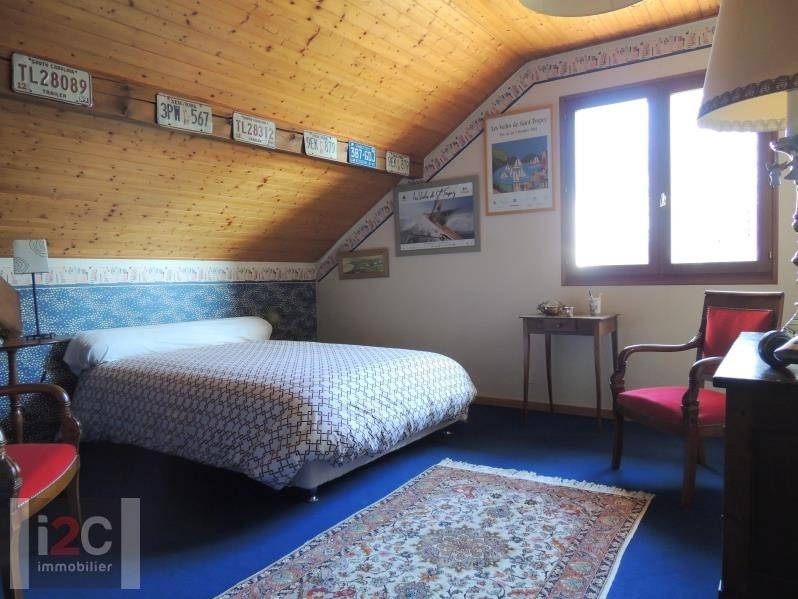 Vendita casa Prevessin-moens 1210000€ - Fotografia 9