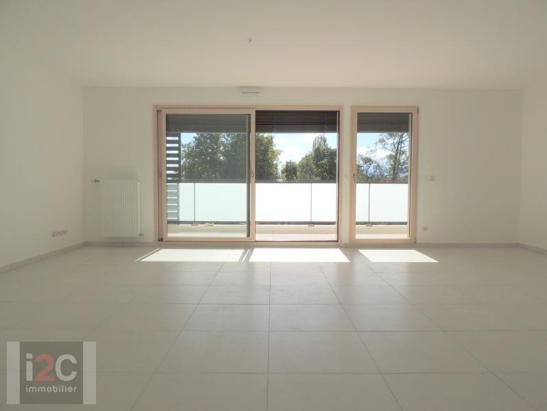 Venta  apartamento Ferney voltaire 539000€ - Fotografía 2