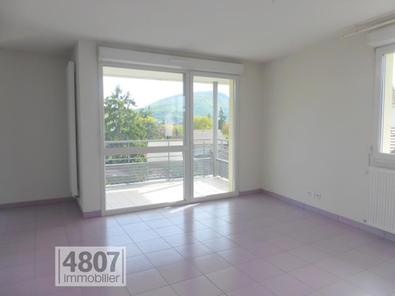 Vente appartement Annemasse 249 900€ - Photo 1