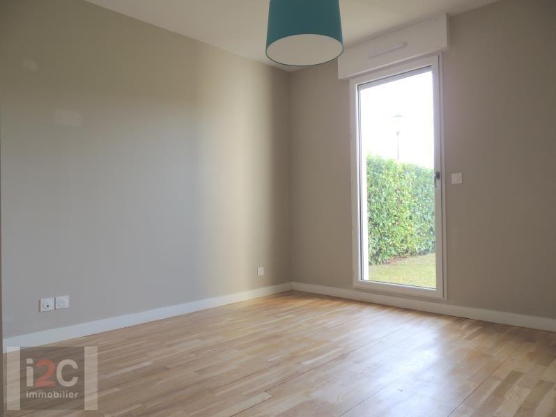 Vendita appartamento Prevessin-moens 585000€ - Fotografia 4