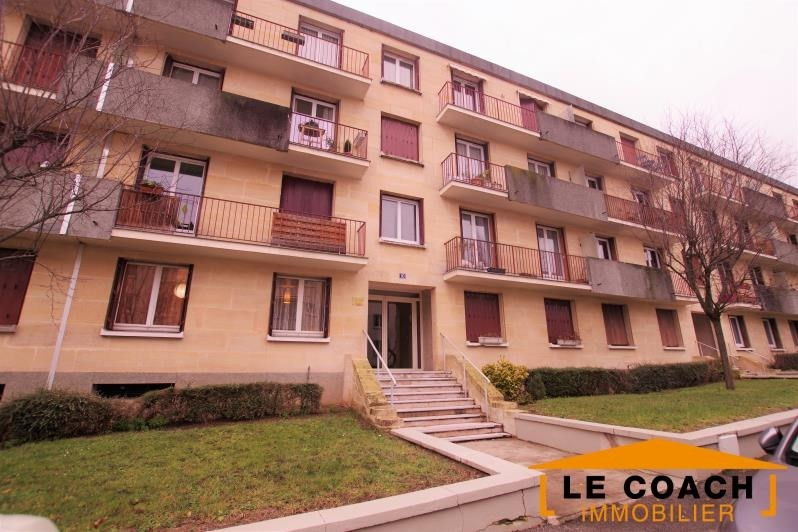 Vente appartement Gagny 210000€ - Photo 2