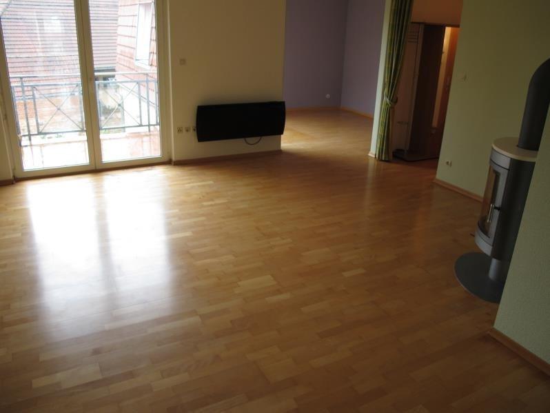 Vente appartement Lauterbourg 185000€ - Photo 4