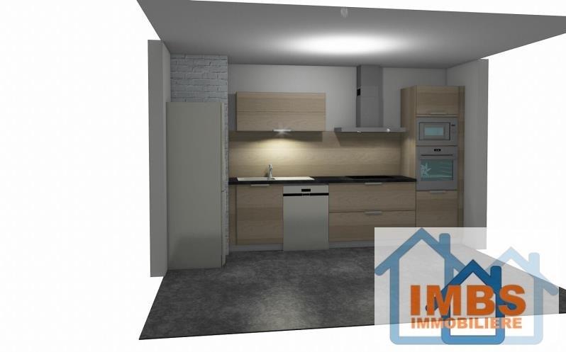 Alquiler  apartamento Brumath 740€ CC - Fotografía 3