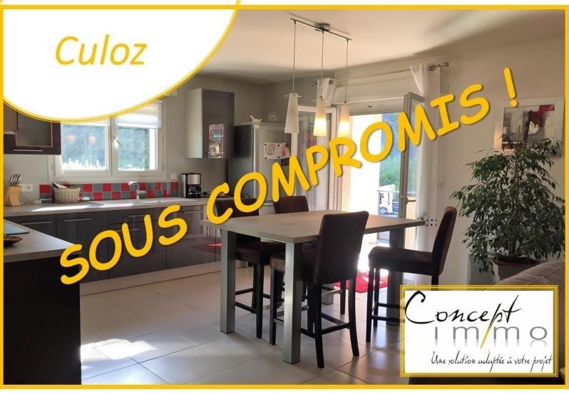 Vendita appartamento Culoz 140000€ - Fotografia 1