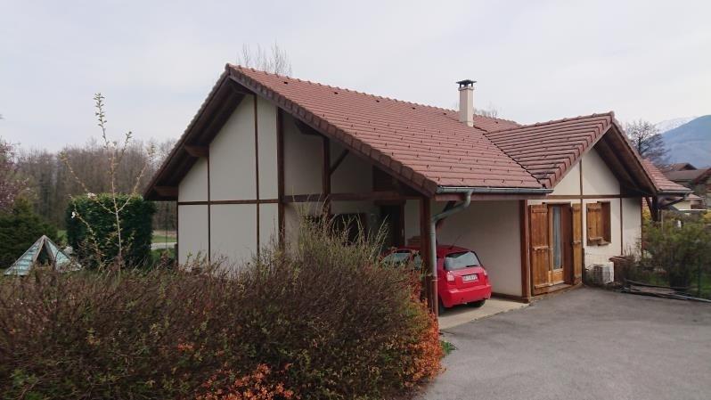 Vente maison / villa Mercury 299000€ - Photo 2