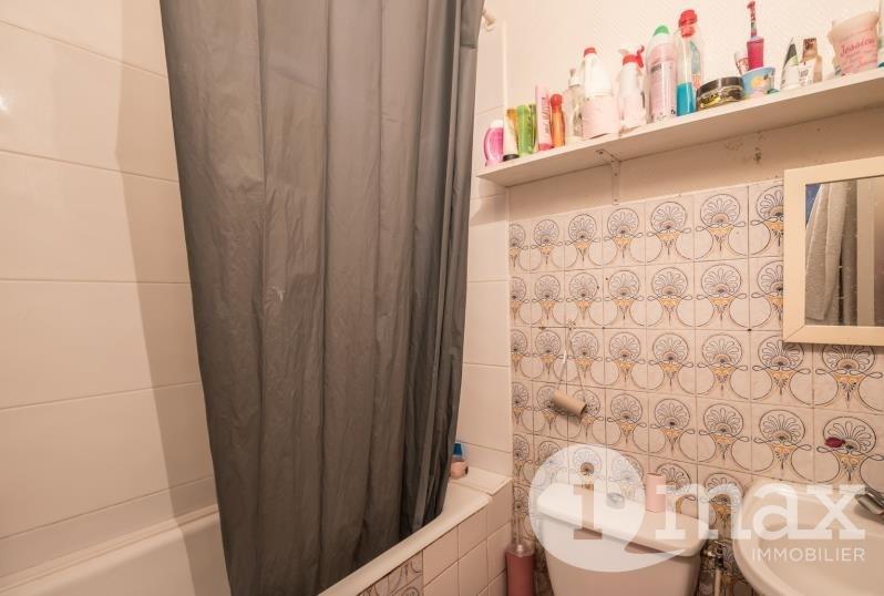 Vente appartement Paris 17ème 174000€ - Photo 3