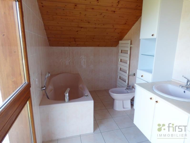 Venta  casa Trevignin 296000€ - Fotografía 5