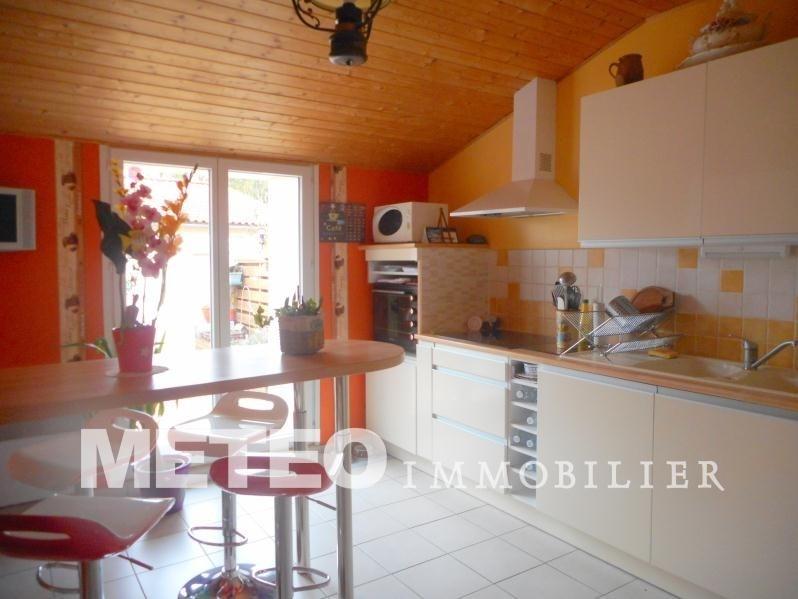 Verkauf haus Mareuil sur lay dissais 132000€ - Fotografie 2