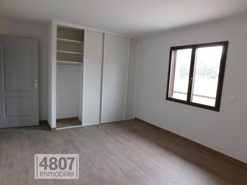 Location appartement Arbusigny 896€ CC - Photo 4
