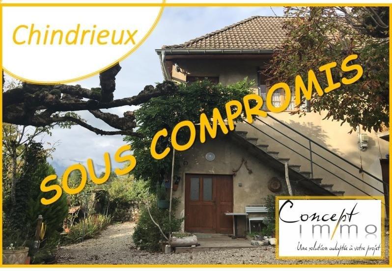 Vente maison / villa Chindrieux 138000€ - Photo 1