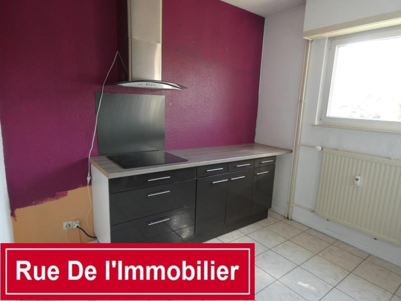 Vente appartement Ingwiller 112 350€ - Photo 2