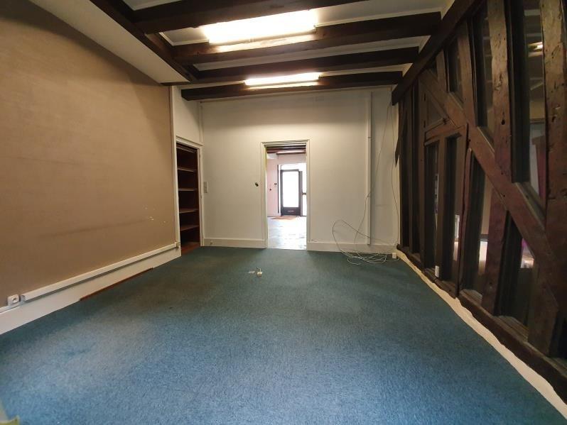 Rental office Aubigny sur nere 585€ HT/HC - Picture 5