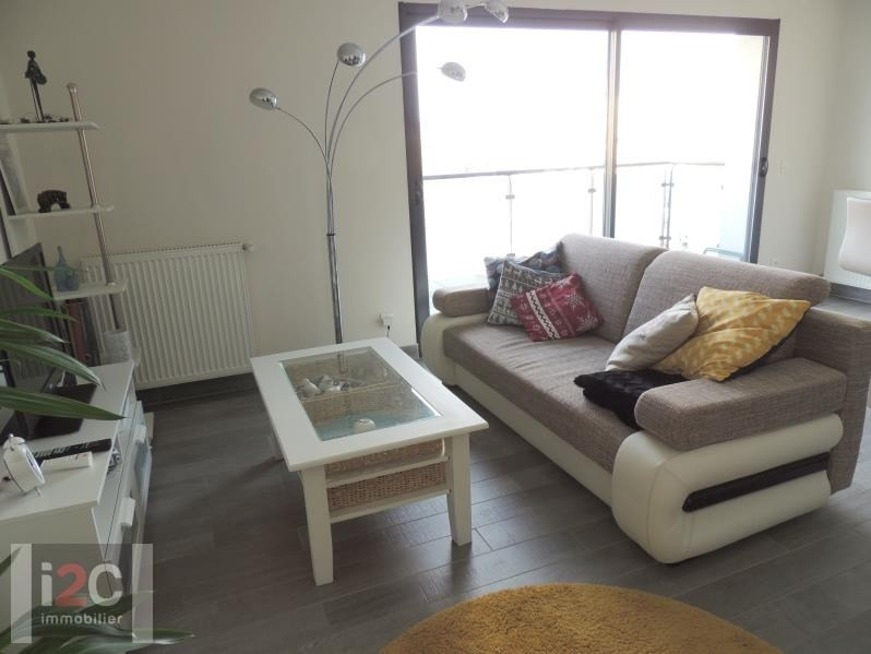 Investment property apartment Ferney voltaire 365 000€ - Picture 4